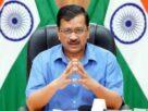 दिल्ली सरकार ऑक्सीजन