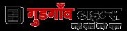 logo gurgaon times